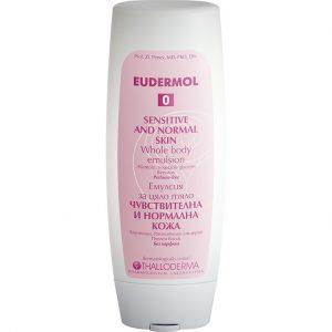 EUDERMOL® 0 чувствителна и нормална кожа