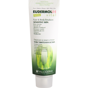 EUDERMOL® 0 vital чувствителна кожа