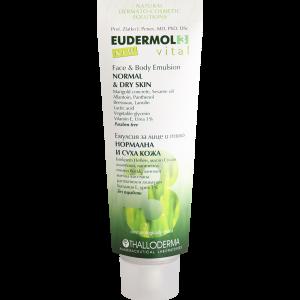 EUDERMOL® 3Vital за нормална и суха кожа