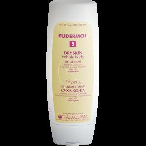 EUDERMOL® 5 суха кожа