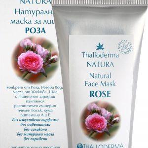 Rose_water_and_mask_natura_thalloderma