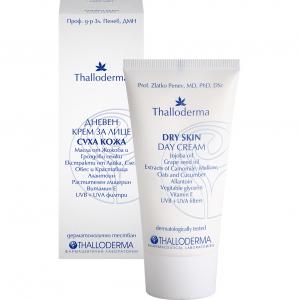 Дневен крем за лице суха кожа