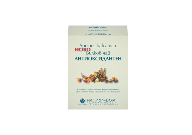 Билков чай АНТИОКСИДАНТЕН- Thalloderma